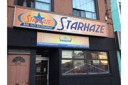 Starhaze Bar and Restaurant