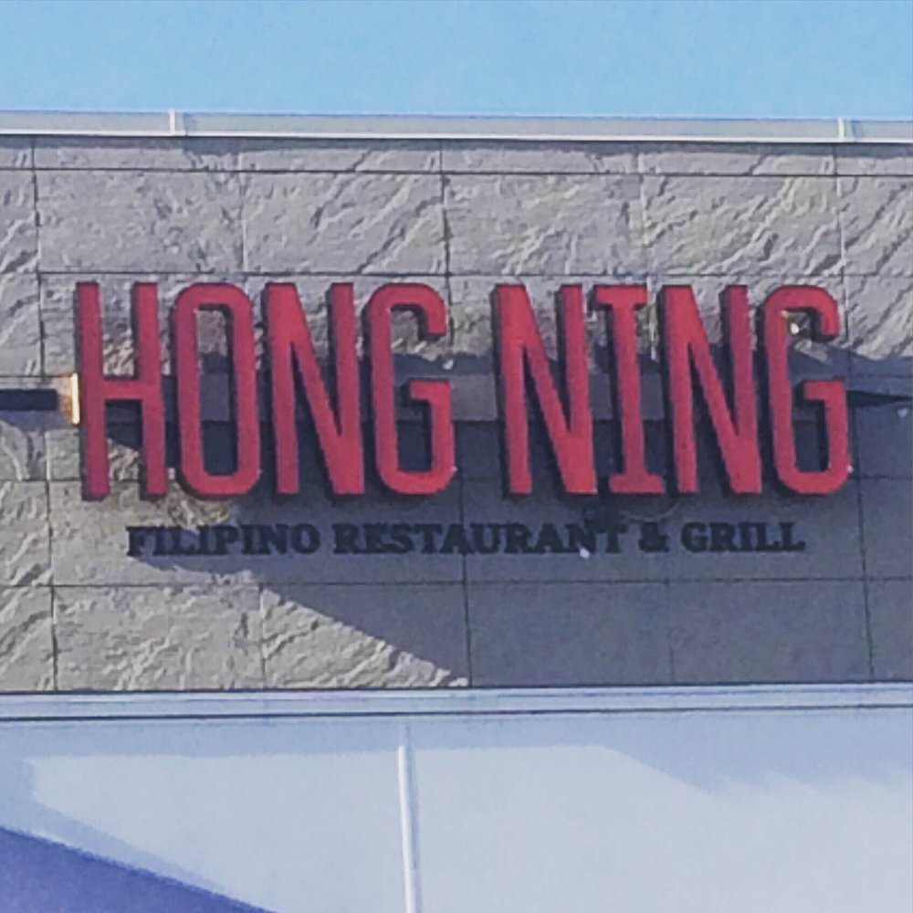 Hong Ning Filipino Restaurant Grill