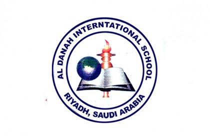 Al Danah International School