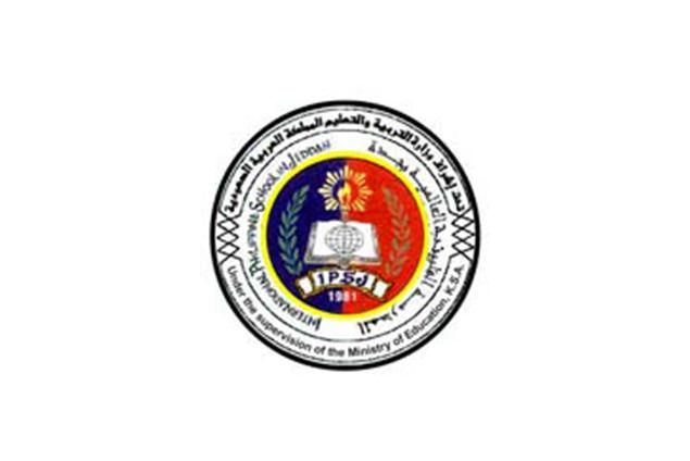 International Philippine School in Jeddah