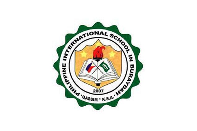 Philippine International School in Buraydah