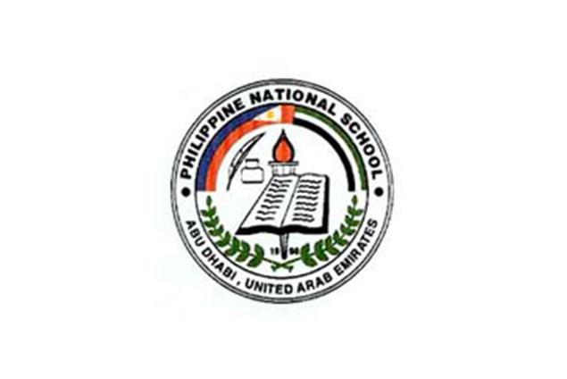 Philippine National School
