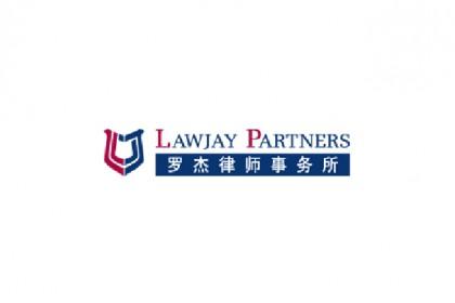 Lawjay Partners