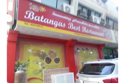 Batangas Best Restaurant
