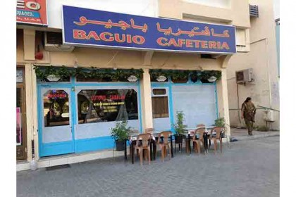Baguio Cafeteria