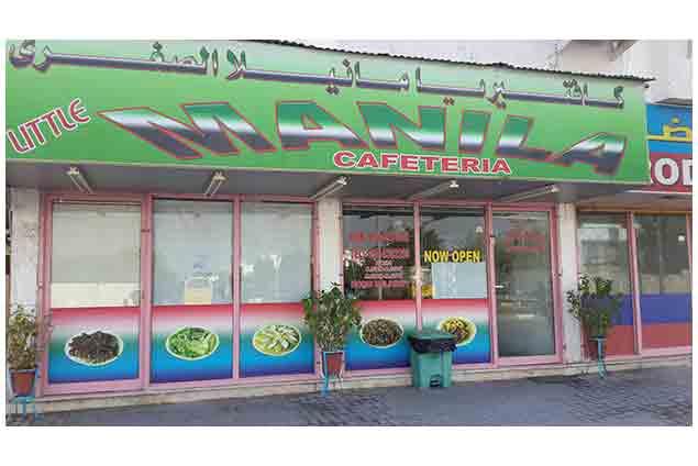 Little Manila Cafeteria