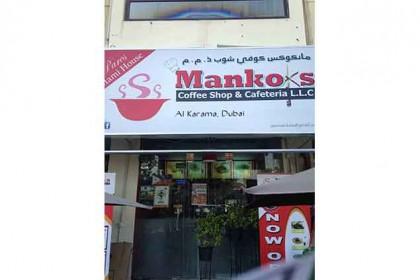 Mankoks Coffee Shop & Cafeteria