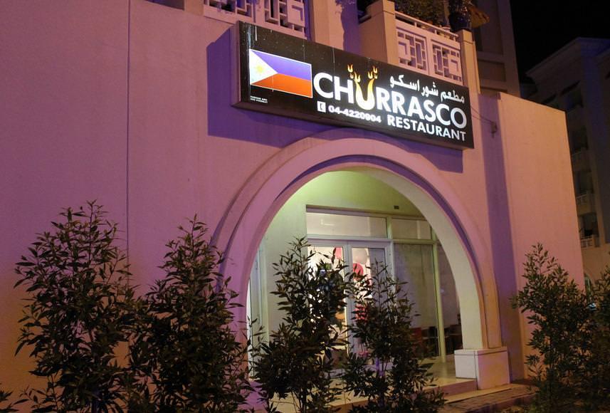 Churrasco Restaurant